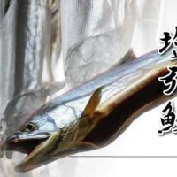人気NO.1 越後村上が誇る名産 塩引鮭