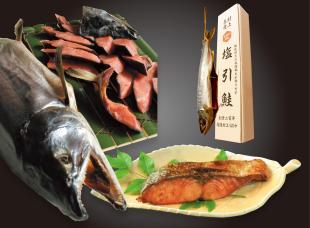 日本ギフト大賞新潟賞 塩引鮭のイメージ