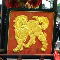 村上大祭おしゃぎり片町見送り唐獅子