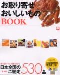m_takara1