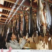 塩引き鮭の紹介