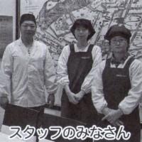 ichi022