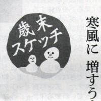 l_asahi20131203