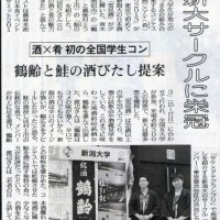 l_nippou201311001