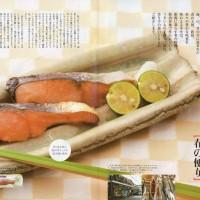 SUITO 新潟うまいもの図鑑【春の便り】 サクラマス塩引