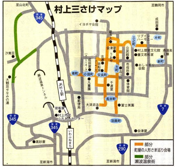 l_asahi2008031