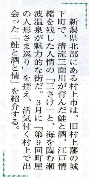l_asahi2008036