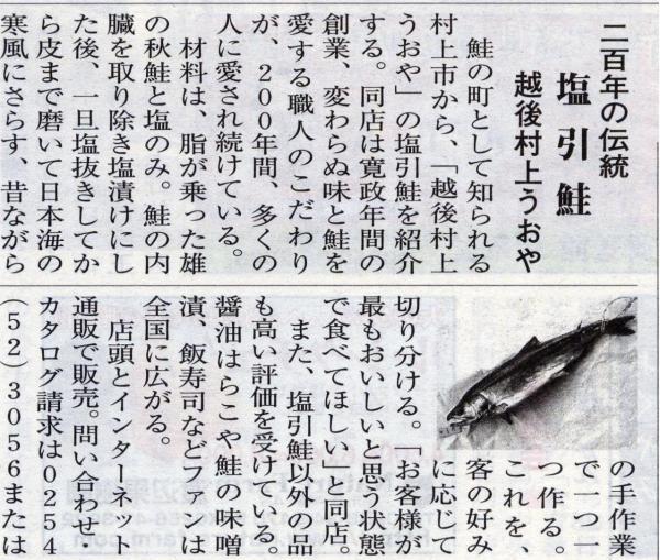 l_asahidayori2007