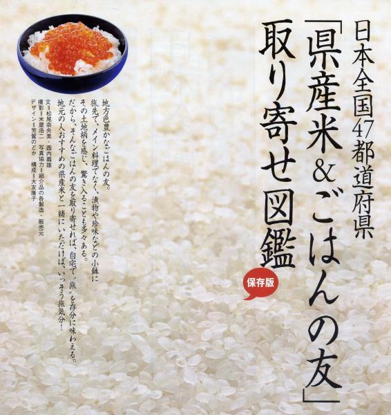 l_tabi200801