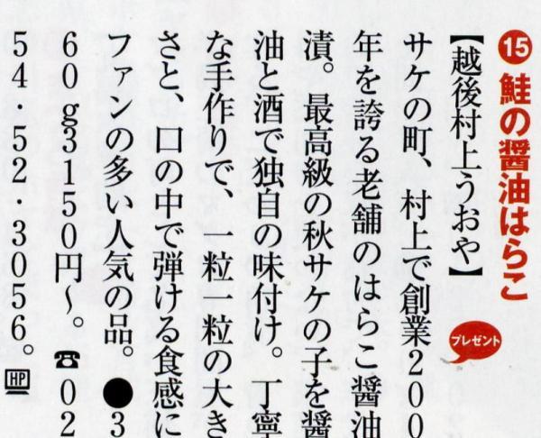 l_tabi200802