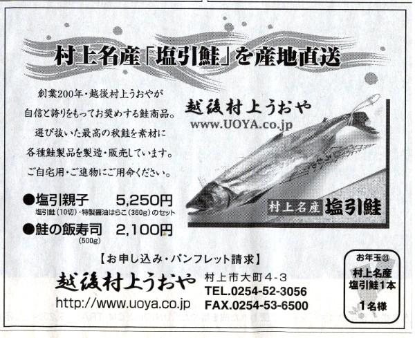 l_yomi200501