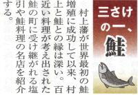 m_asahi2008033