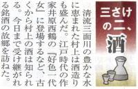 m_asahi2008034