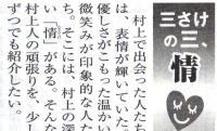 m_asahi2008035