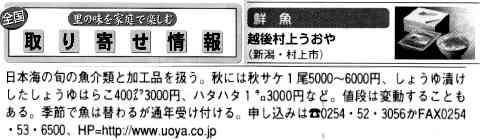 ryoyomi3