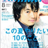 月刊Komachi