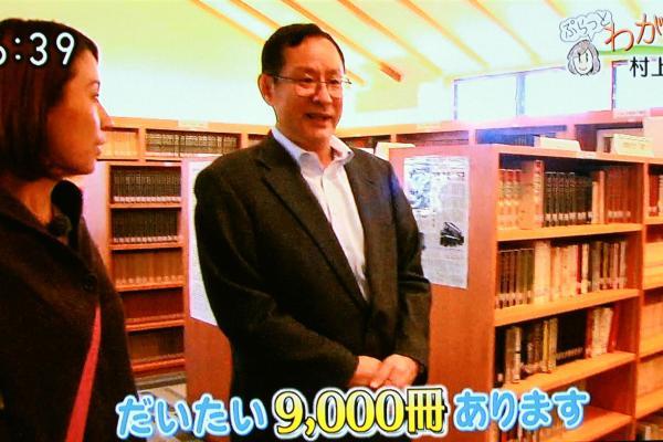 館内にだいたい9000冊あります