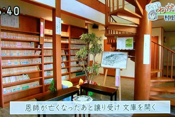 こちらの本は全て瀬賀さんが高校時代にお世話になった三人の先生の愛読書なんです