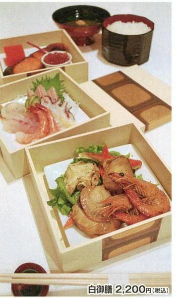 その1階にあるお食事処、海鮮一鰭さんでは、新鮮な魚介をふんだんに使ったメニューを楽しむことができます