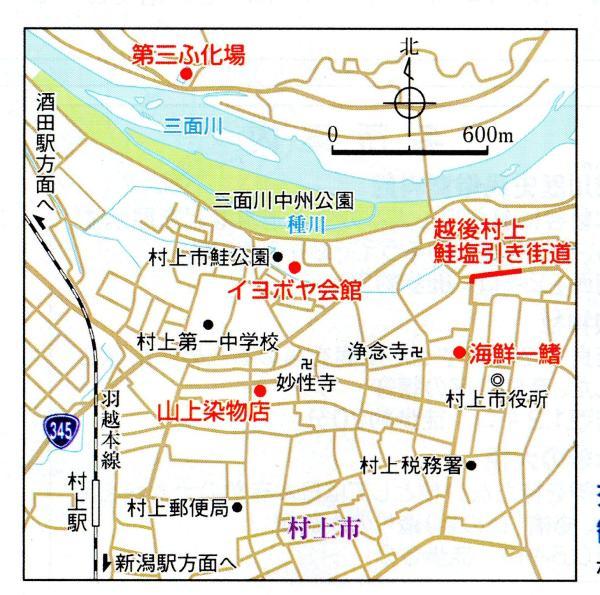 越後村上地図