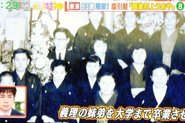 ご主人は7人兄弟の長男で弟たちはまだ小学生や中学生