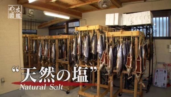 海風が運んでくる天然の塩が塩引鮭をより一層味わい深いものにします