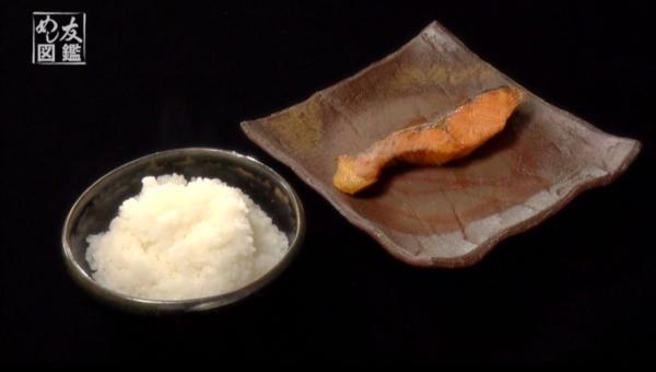 新潟県を代表するめし友「塩引鮭」