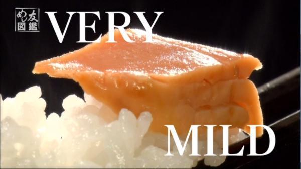 この塩引鮭の塩辛さをやさしーくこのコシヒカリが包み込んでいます
