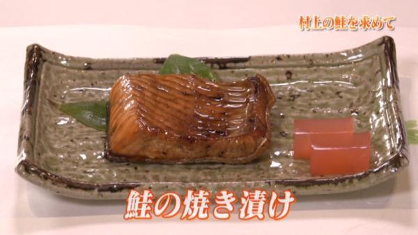 """まず最初にいただくのは、生の鮭を一度焼いてから特製の出汁醤油に漬け込んだ""""焼漬"""""""