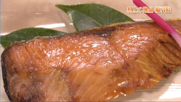 塩引鮭を一番美味しく食べる方法はそのまま焼いて食べること