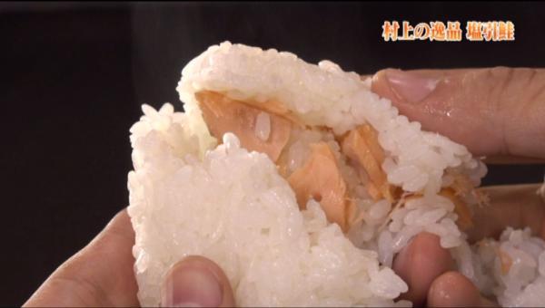 塩引鮭こんなに美味しんですか