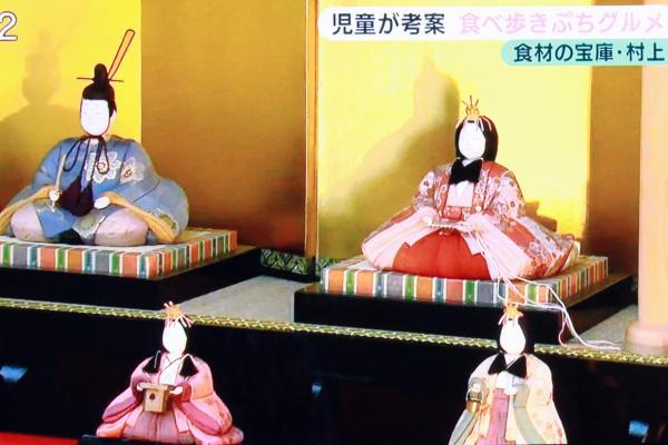 お人形さま巡り真っ最中の村上市では賑わいをもう一押