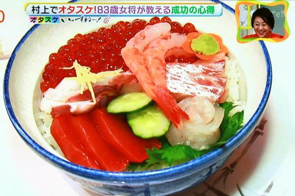うわ、すごい!むちゃくちゃイクラものってる海鮮丼