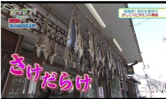 魚屋さんの店先には鮭がいっぱい