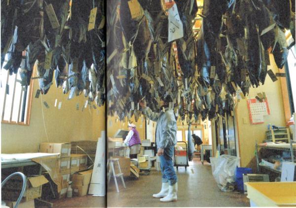 ここは、塩引き鮭の季節には、自由に見学することができる