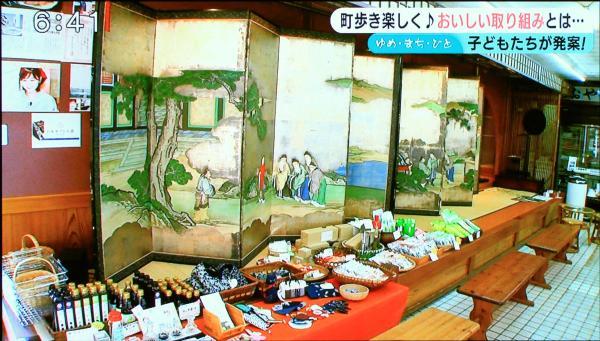 村上市のまちやの建物を巡りながら、暮らしの中で使われる屏風や道具を見て楽しむ町屋の屏風まつり