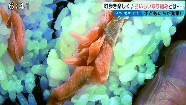 塩引鮭のおにぎり