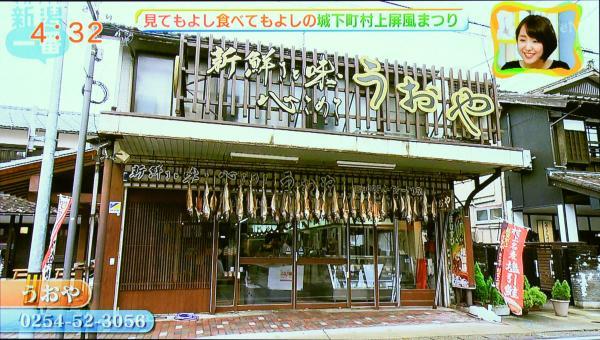 屏風とプチグルメ一緒に楽しめるのが うおやさん、鮮魚店ですね。