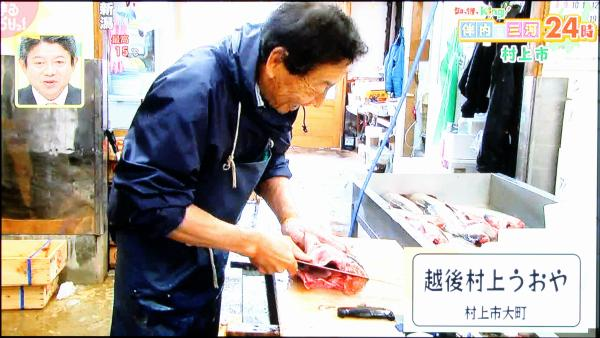 村上の鮭と日本海で穫れる旬の海産物を販売しているお店