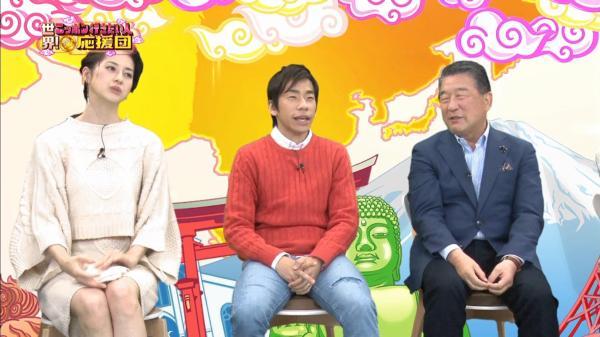 テレビ東京ニッポン行きたい人応援団