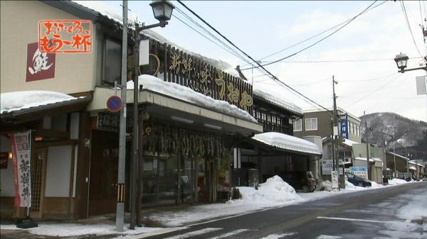 この町で二百年続く店を切り盛りするのがわがおふくろだ