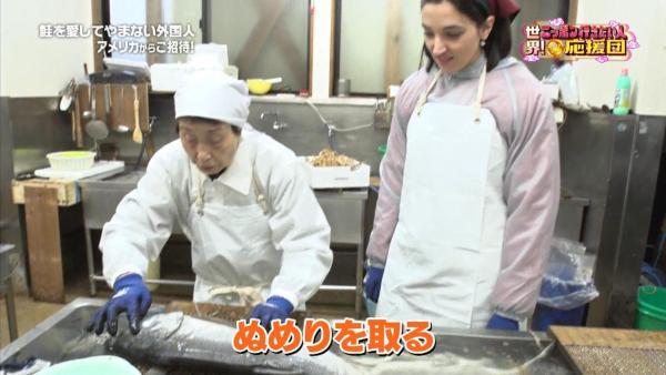 塩引鮭の味を左右する大事な作業が