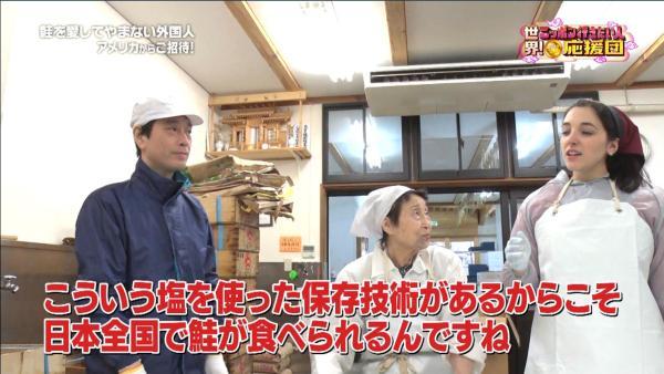 こういう塩を使った保存技術があるからこそ日本全国で鮭が食べられるんですね