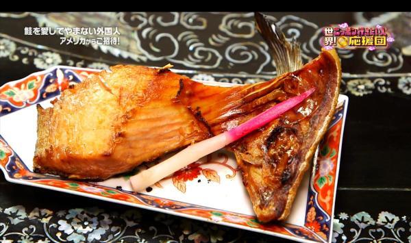 塩引鮭の一鰭