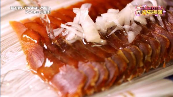 程よい塩辛さが日本酒と抜群に合う村上では定番の食べ方