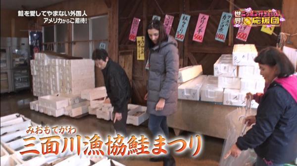 毎年旬の時期に川鮭やイクラを販売している鮭まつり