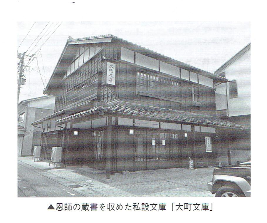 中嶋哲夫先生のコラム「人事も歩けば」で大町文庫が紹介されました。