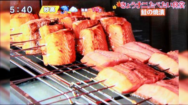 焼漬というのは焼き立ての鮭を出汁醤油に漬け込んで作る村上市の郷土料理