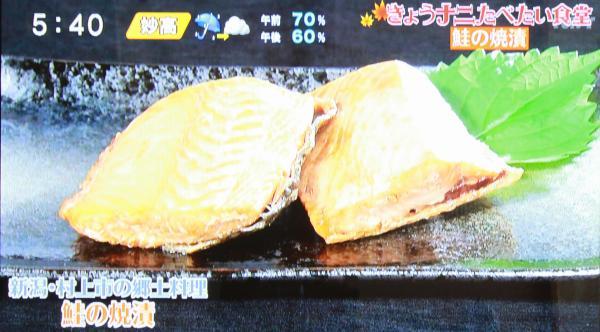 うおやでは9月から11月にとれる鮭だけを使うため、今の時期が一番おいしいのだそうです。