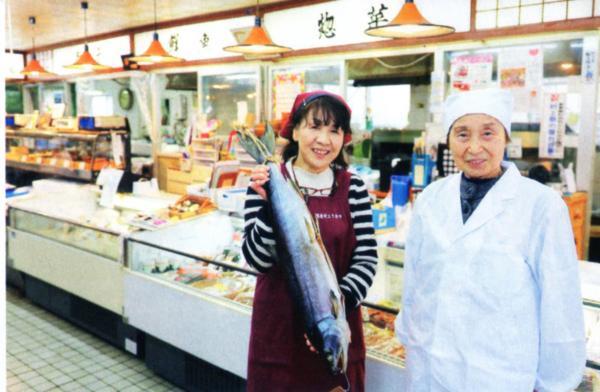 200年以上前に初代が鮭の元売り業を起こして以来、魚屋ひと筋。